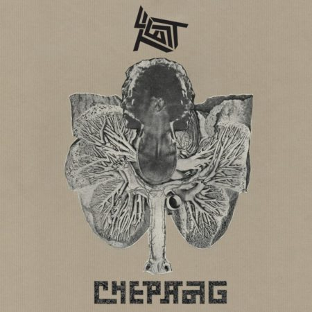 Chepang / Test - Split