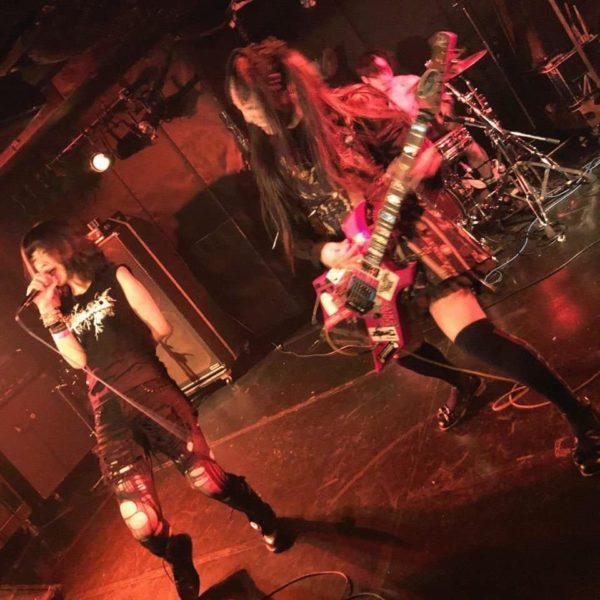 Self Deconstruction / Speed!! Noise!! Hell!! - Split